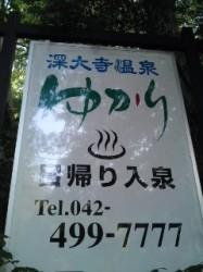 110518_1731~01.jpg