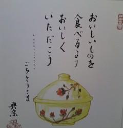 150326_0041~01.jpg