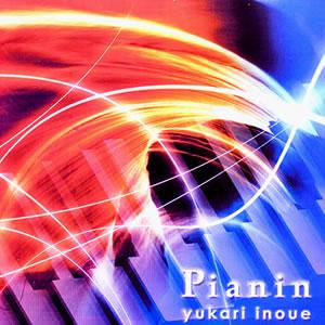 pianin